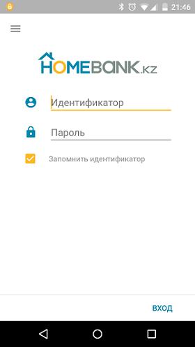 хоум банк кз онлайн